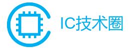 """2020年元旦,我们,十多位IC行业的公众号号主,共同建立了一个 """" IC技术圈 """" 。我们将在这里或分享经验,或传授技巧,或聊求职就业,或谈人生规划。"""